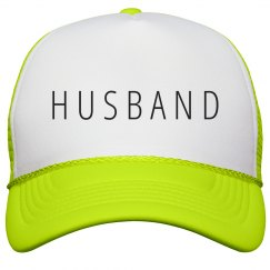 Husband Matching Couples Gift