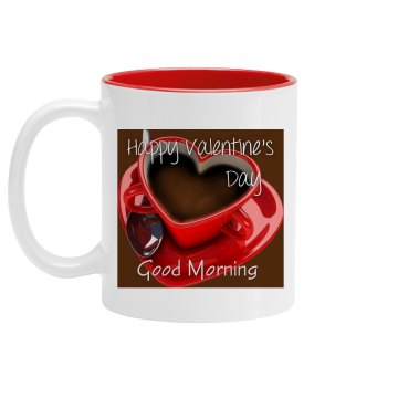 Happy Valentines Day Good Morning