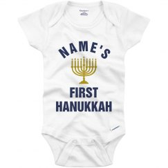 Custom Name 1st Hanukkah