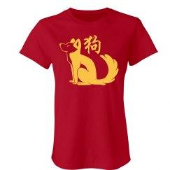 Dog Zodiac T-Shirt