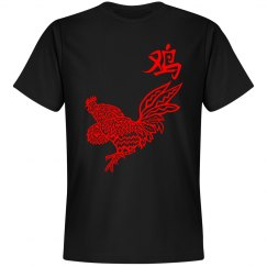 Year Of The Rooster Men's