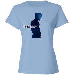 Wonho - Blue Silhouette (1)