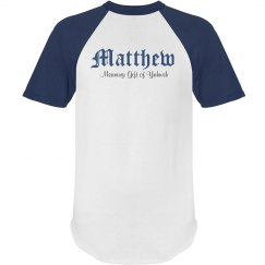 Matthew name meaning