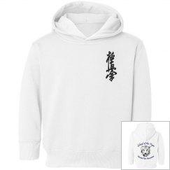 Toddler Hooded Sweatshirt with Kanji and Logo