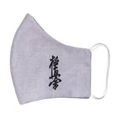 Adult 2 Ply Mask with Kanji