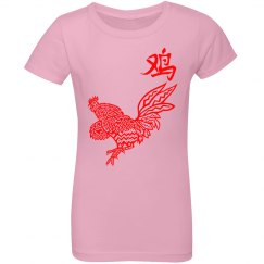 The Year Of The Rooster Girl's