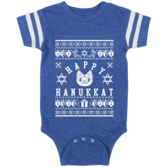 Hanukkat Baby