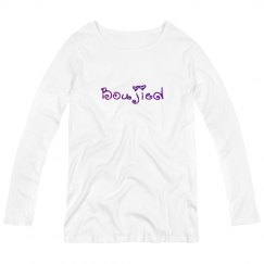 Bougied Purple Glitter Text