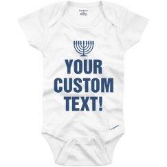 Custom Hanukkah Baby