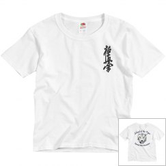 Youth Traditional Shirt with Kanji and Logo
