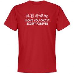 Engrish Love Forever