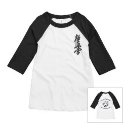 Youth Raglan Tee with Kanji and Logo