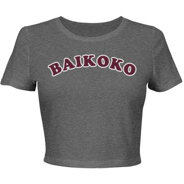 #BAIKOKO™