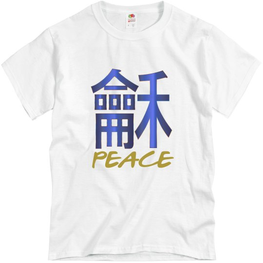 Chinese - Peace