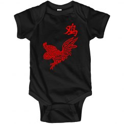 Year Of The Rooster Infant