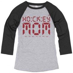 Wakey Wakey Hockey Mom Jersey