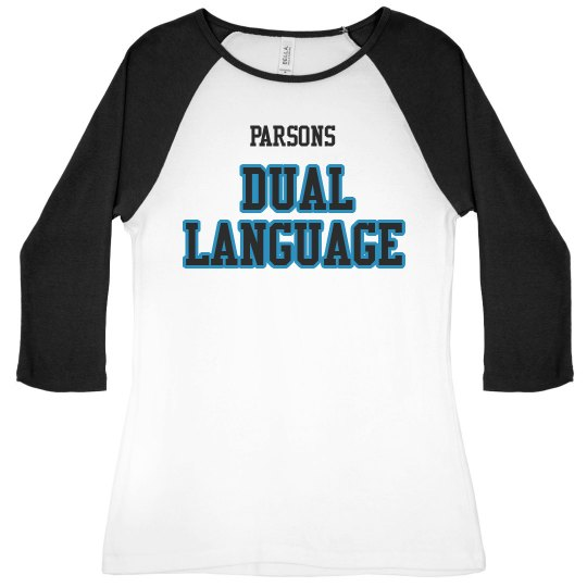 Dual Language Teacher Jersey