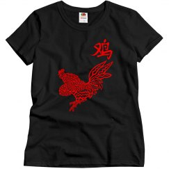 The Year Of The Rooster Woman's