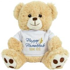 Custom Name Hanukkah Bear Gift