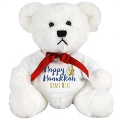 Custom Name Hanukkah Bear Gift