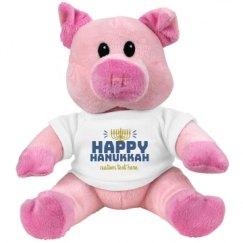 7.5 Inch Pink Piggie Stuffed Animal