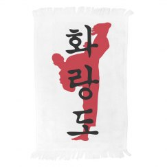 Taekwondo Towel