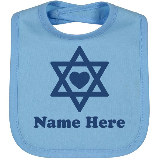 Jewish Holiday Baby Bib