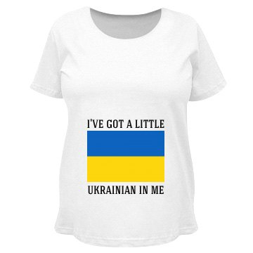 Little Ukrainian in me
