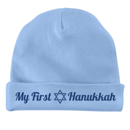 My First Hanukkah Hat