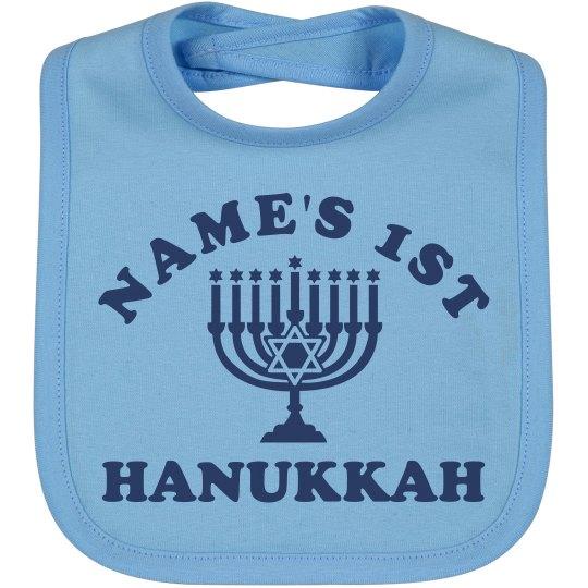 Name's First Hanukkah Bib