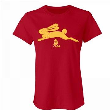 Rabbit Zodiac T-Shirt