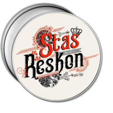 Stas Reskon