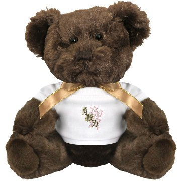 Teddy 4ASH