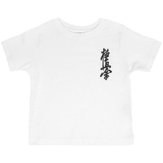 Toddler Traditional Shirt with Kanji and Logo