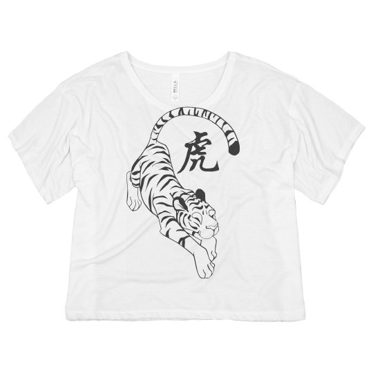 Zodiac Tiger 2
