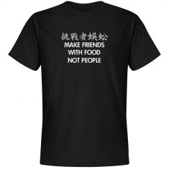Engrish Food Friends