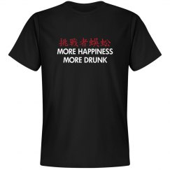Engrish Drunk Happiness