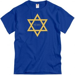 Hebro Hebrew Bro
