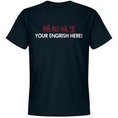 Your Custom Engrish