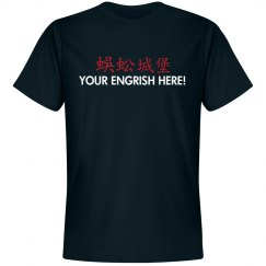 Your Custom Engrish