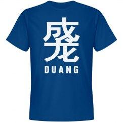 Duang Chinese Character