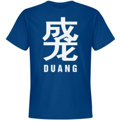 Duang Chinese Character