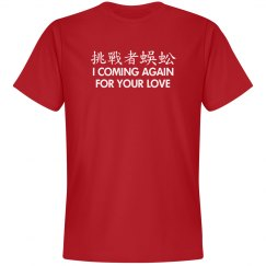 Your Engrish Love