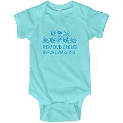 Engrish Child Washing