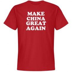 Make China Great
