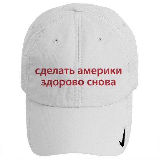 Russian Translation Donald Trump