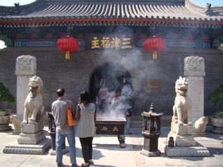 At the Tianjin Temple