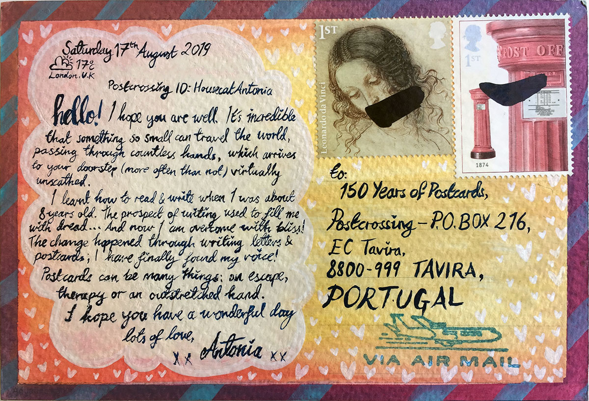 Antonia's mailbox see-through postcard - back side
