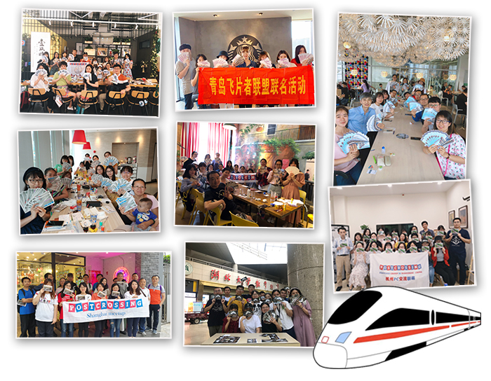 China Bullet Train Meetup Series