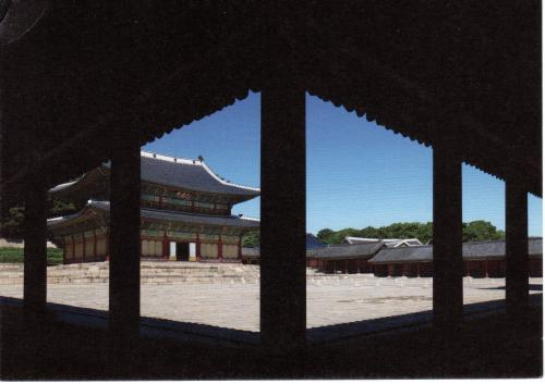 SOUTH KOREA / SEOUL - Changdeokgung Palace - added to the UNESCO World Heritage List in 1997